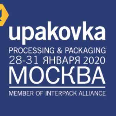 Выставка Упаковка в Москве