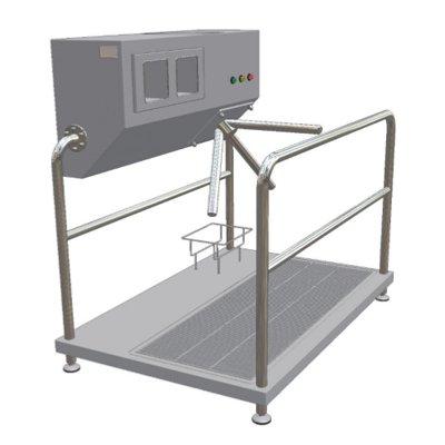 Санитарное оборудование для гигиены производственных помещений
