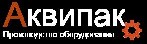 Аквипак - производство и продажа оборудования