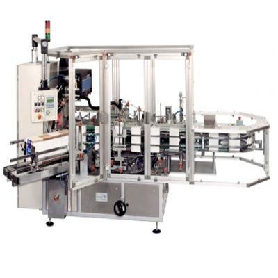Вертикальная картонажная машина ИВФС для фасовки стирального порошка